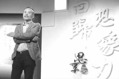 中国梦 中国梦与个人成长