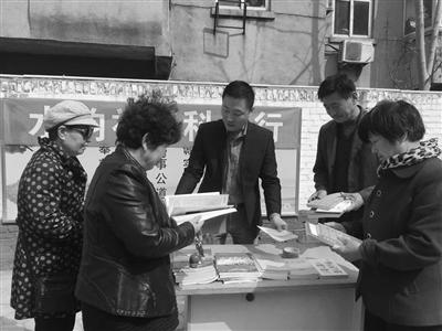 """煤厂小区开展""""水韵社区科普行 为民服务送书进万家""""活动"""