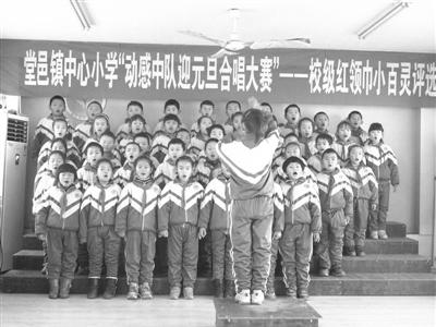 """堂邑镇中心小学全体学生举行了""""动感中队迎元旦合唱大赛"""""""