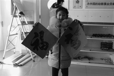 聊城大学东昌学院中文系书法爱好者写春联、写福字