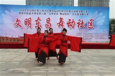 全民健身舞大赛在市民文化活动中心广场开幕