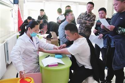 新区街道组织全街基干民兵进行健康体检