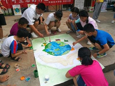 保护生态环境,共创美好家园